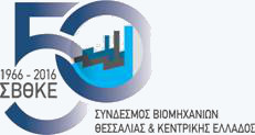 Association of Industries in Thessaly and in Central Greece